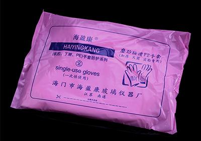 手套类防护用品