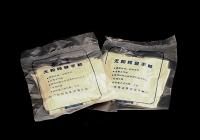 南京乳胶手套
